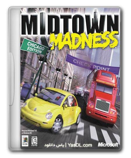دانلود بازی Midtown Madness - بازی کم حجم ماشین رانی برای PC