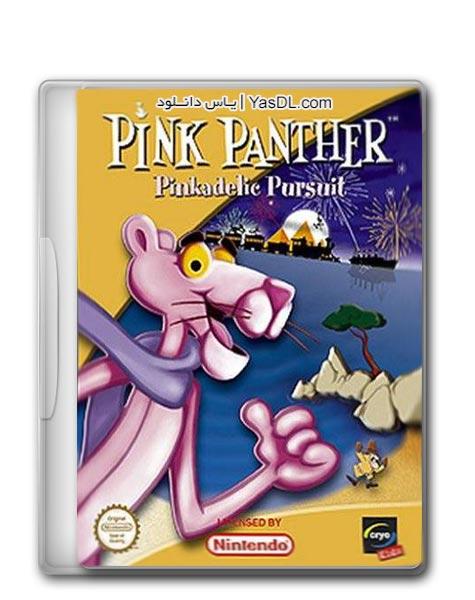 دانلود بازی Pink Panther دانلود بازی پلنگ صورتی با حجم کم برای PC