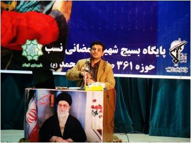 دانلود سخنرانی جدید استاد رائفی پور   اقتصاد مقاومتی شهرری 26 بهمن 91