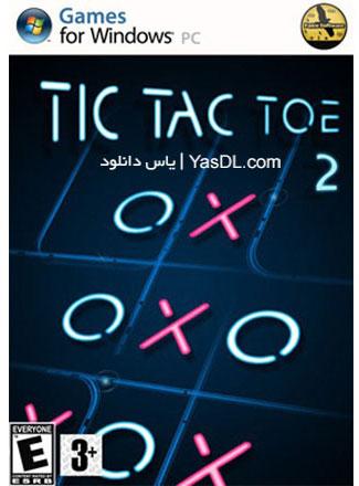 دانلود بازی Tic Tac Toe 2 - بازی کم حجم و فکری دوز برای کامپیوتر