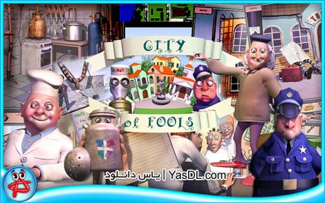 دانلود بازی City of Fools - بازی فکری شهر احمق ها برای PC