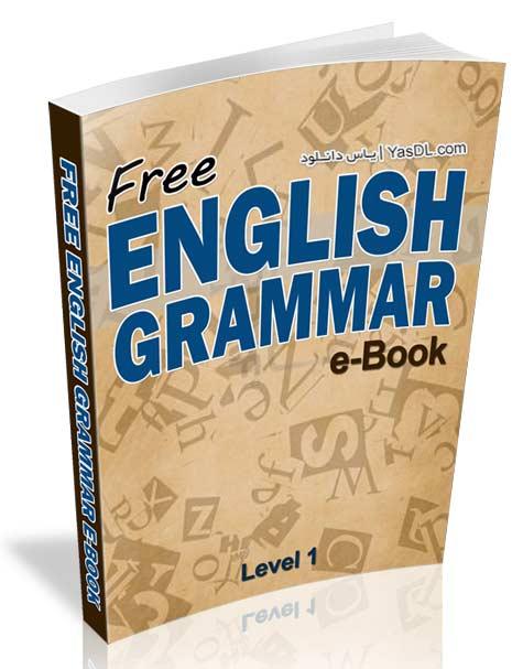 دانلود کتاب آموزش گرامر زبان انگلیسی برای مکالمه با فرمت PDF