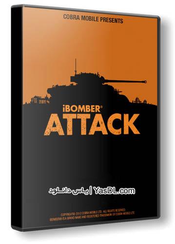 دانلود بازی iBomber Attack 2013 نسخه کم حجم شده برای PC