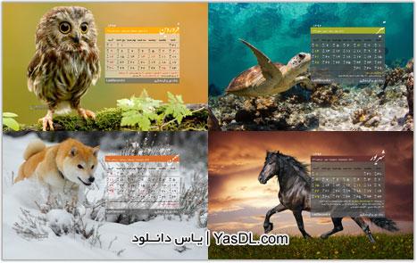 دانلود تقویم سال 92   تقویم 1392 با پس زمینه حیوانات + تمامی مناسبت ها