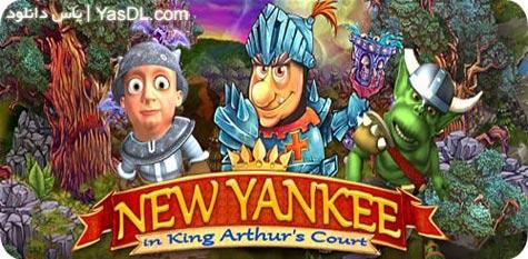 دانلود بازی New Yankee 2 - بازی استراتژیک سرزمین شاه آرتور برای PC