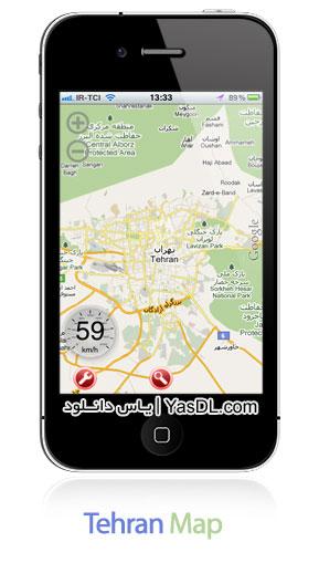 دانلود جی پی اس GPS آفلاین نقشه تهران برای آندروید موبایل