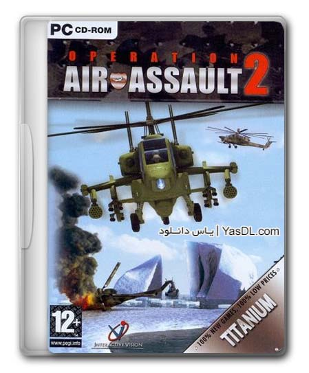 دانلود بازی هلیکوپتر جنگی Air Assault 2 برای کامپیوتر