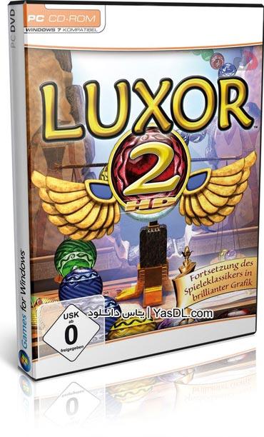 دانلود بازی Luxor 2 HD دانلود بازی لوکسر جدید برای PC