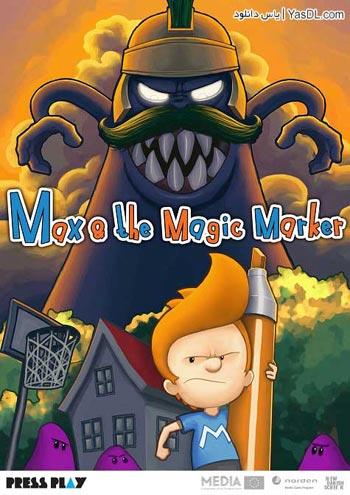 دانلود بازی Max and the Magic Marker   بازی مکس و ماژیک جادویی