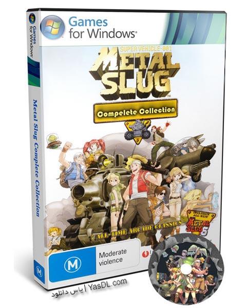 دانلود بازی Metal Slug Collection - مجموعه تمام بازی های سرباز کوچولو