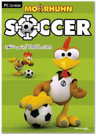 دانلود بازی Moorhuhn Soccer 2   بازی کم حجم مرغ های فوتبالیست
