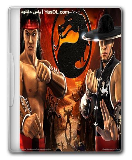 دانلود بازی Mortal Kombat 4 دانلود بازی مورتال کمبات 4 کم حجم برای PC