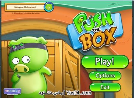 دانلود بازی Push The Box  بازی کم حجم و فکری برای PC