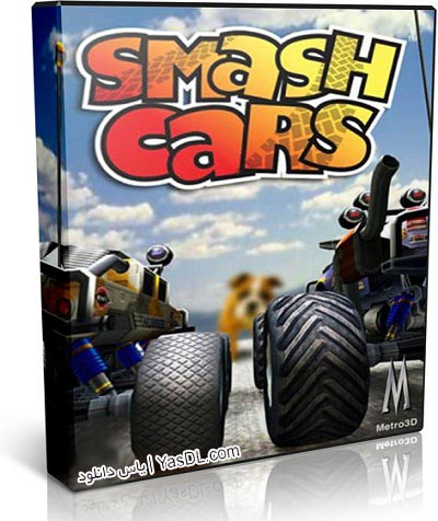 دانلود بازی Smash Cars   بازی مسابقات ماشین های کوچک برای PC