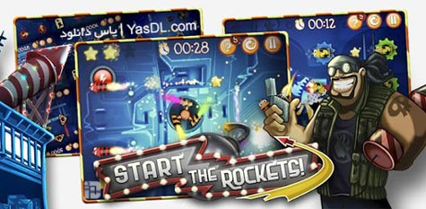 دانلود بازی Start the Rockets برای PC