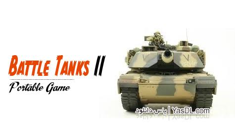 دانلود بازی Battle Tanks II   بازی جنگ تانک ها برای PC