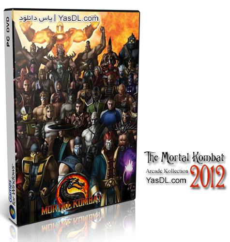 دانلود بازی مورتال کمبت Mortal Kombat Arcade برای PC