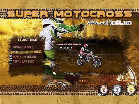 دانلود بازی Super Motocross Deluxe - بازی موتور کراس کم حجم