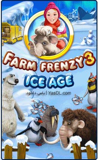 دانلود بازی Farm Frenzy 3 Ice Age برای PC