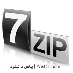 دانلود 7Zip Final - نرم افزار فشرده سازی فایل ها