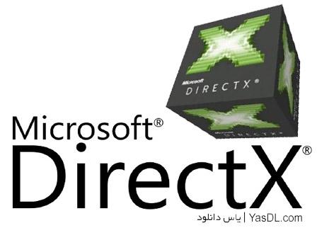 دانلود Directx   آخرین نسخه نرم افزار دایرکت ایکس
