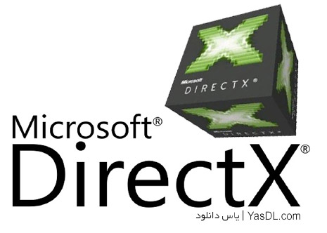 دانلود أخرین نسخه نوکیا500 دانلود Directx آخرین نسخه نرم افزار دایرکت ایکس دانلود ...