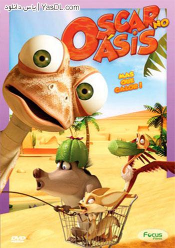 دانلود انیمیشن Oscar's Oasis - ماجراهای اسکار با کیفیت عالی