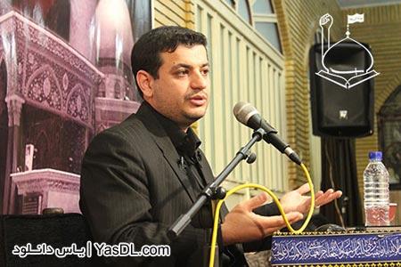دانلود سخنرانی استاد رائفی پور - فاطمیه 92 عشاق الحسین (ع)
