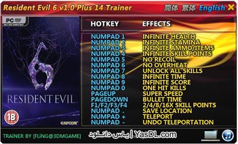 دانلود ترینر بازی Resident Evil 6
