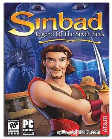 دانلود بازی سندباد - نسخه کم حجم بازی Sindbad برای کامپیوتر