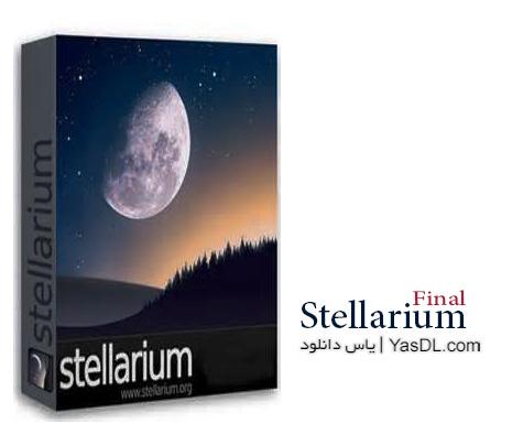 دانلود نرم افزار Stellarium 0.12.1 Final   نرم افزار نجوم و ستاره شناسی