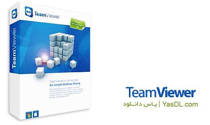 دانلود نرم افزار TeamViewer 8.0.18930 Enterprise