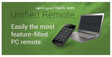 دانلود برنامه Unified Remote - برنامه کنترل کامپیوتر با گوشی برای آندروید