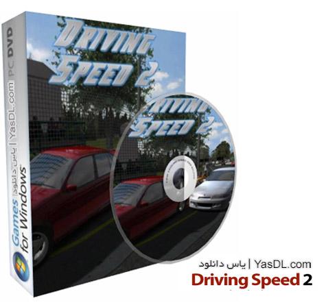 دانلود بازی Driving Speed 2   بازی کم حجم ماشین سواری برای PC