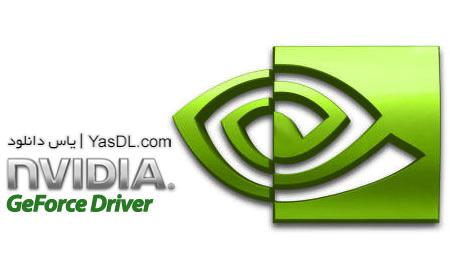 دانلود درایور nVIDIA GeForce Drivers 320.49