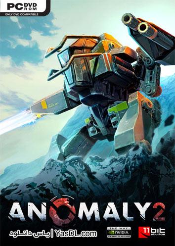 دانلود بازی Anomaly 2 برای کامپیوتر