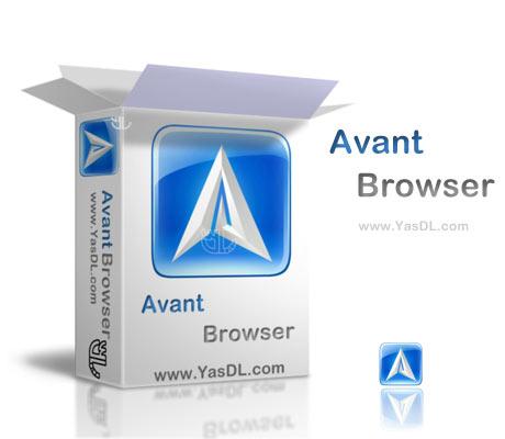 دانلود Avant Browser 2016 + Portable - آوانت مرورگر اینترنت سه موتوره