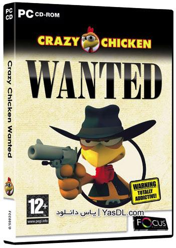 دانلود بازی کم حجم Crazy Chicken Wanted برای کامپیوتر