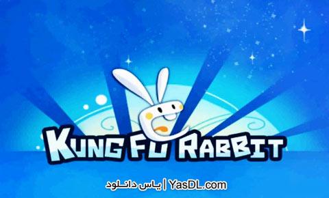 دانلود بازی Kung Fu Rabbit برای کامپیوتر