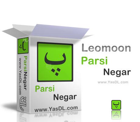 دانلود نرم افزار LeoMoon ParsiNegar 1.26   فارسی نویس پارسی نگار