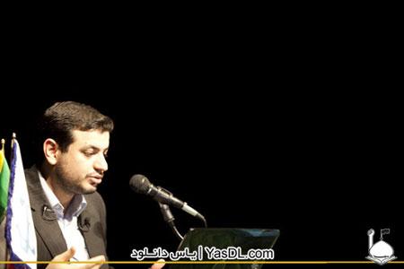 دانلود سخنرانی تصویری استاد رائفی پور – رییس جمهور علوی مشهد خرداد 92