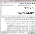 ScreenShot LeoMoon ParsiNegar Yasdl.com