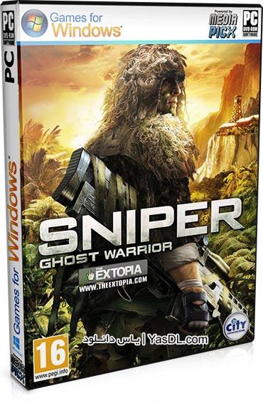 دانلود بازی Sniper Ghost Warrior Gold Edition برای کامپیوتر