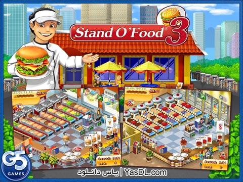 دانلود بازی کم حجم Stand O Food 3 برای کامپیوتر