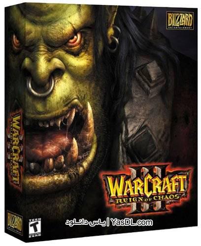 دانلود بازی Warcraft 3 دانلود بازی وارکرافت 3 برای کامپیوتر