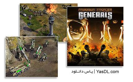 دانلود بازی جنرال Command & Conquer Generals v1