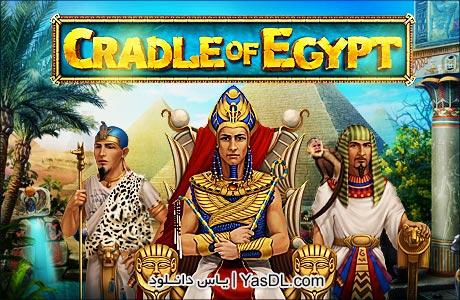 دانلود بازی Cradle of Egypt برای کامپیوتر