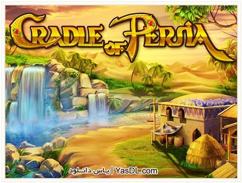 دانلود بازی Cradle of Persia برای کامپیوتر
