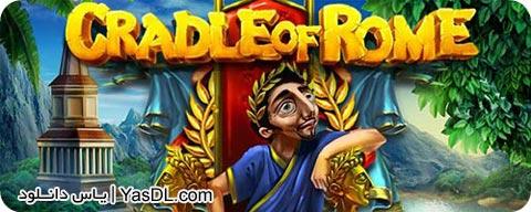 دانلود بازی Cradle Of Rome برای کامپیوتر