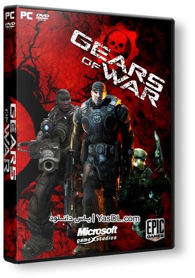 دانلود بازی Gears Of War برای کامپیوتر